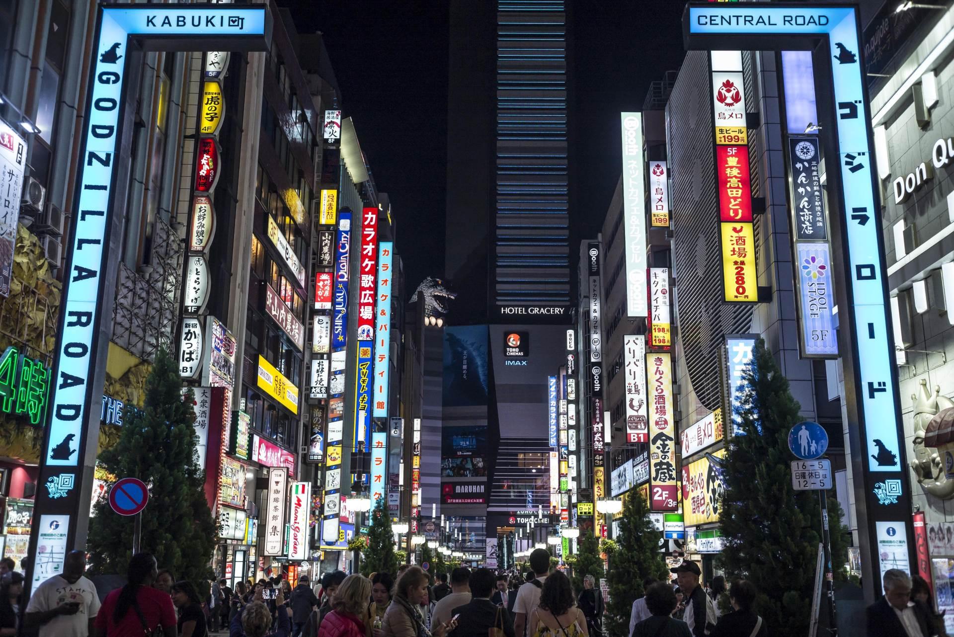 Japanski seks u gradu