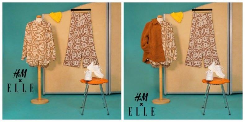 Elle x H&M