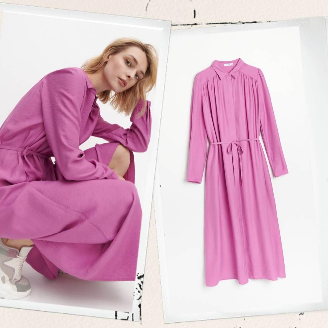 Maxi košulja-haljina, Reserved, 299,90 kn