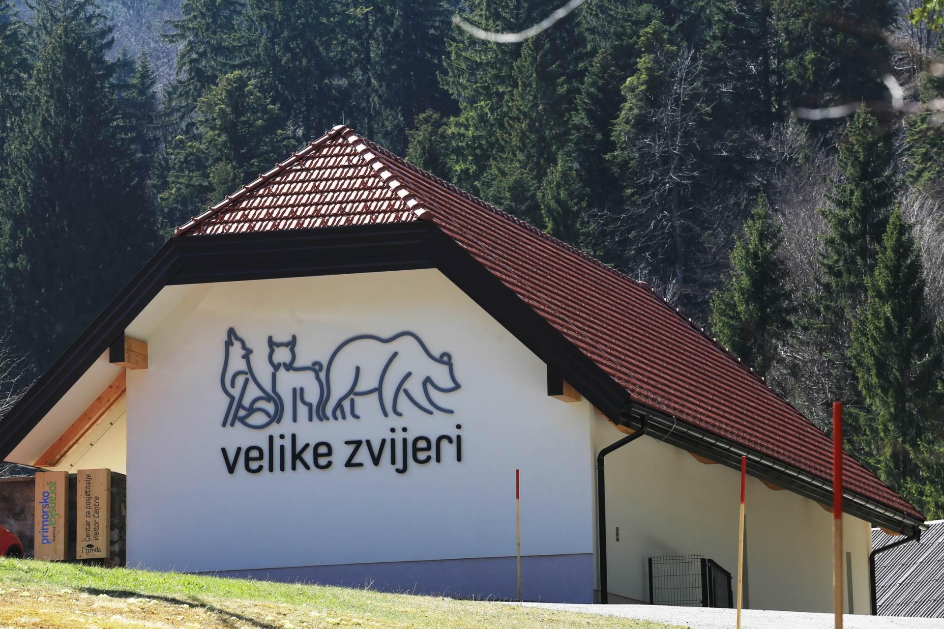 Centar za posjetitelje Velike zvijeri