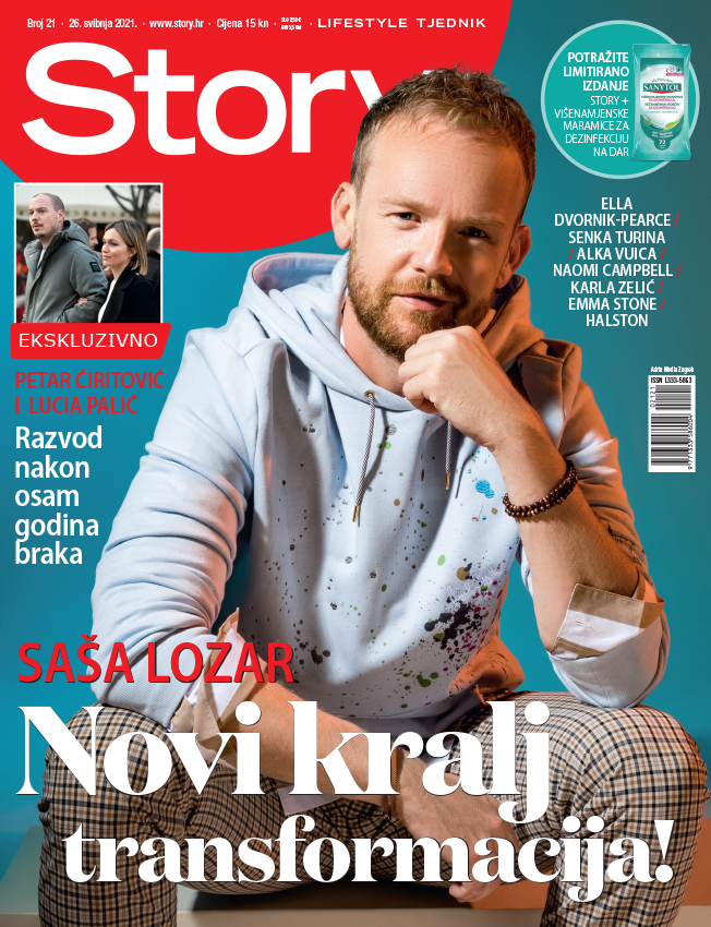 story saša lozar